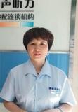 万州店店长-廖晓萍